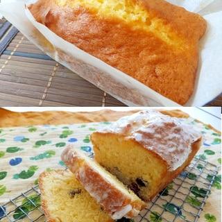 絶対おいしいパウンドケーキ