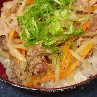 豚肉のごぼう煮丼
