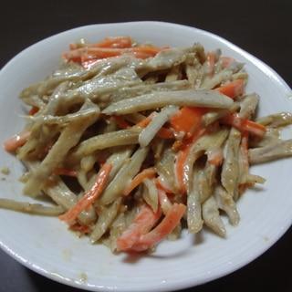 こってり美味しい!ごぼうサラダ