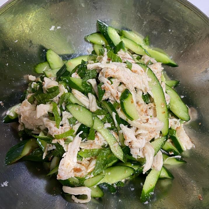 梅大葉風味のサラダチキン