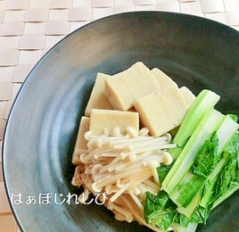 高野豆腐とえのきと小松菜の煮物