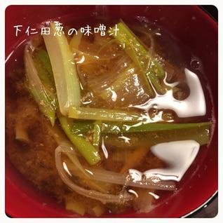 下仁田葱の味噌汁
