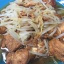簡単*安い!もやしと鶏胸肉の中華煮