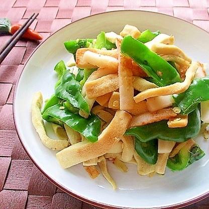 簡単!高野豆腐とピーマンの生姜塩炒め