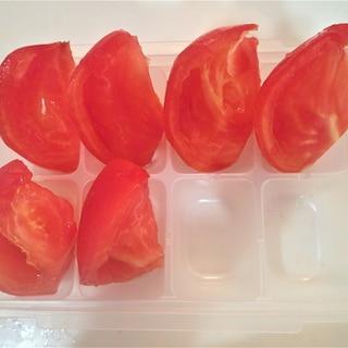 離乳食中期~皮がツルンとむけるトマトの冷凍保存方法