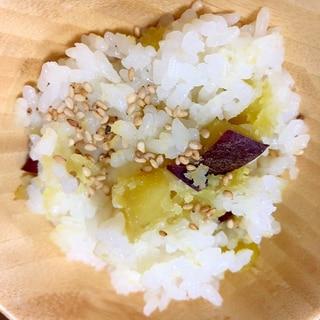 【幼児食】親子でサツマイモごはん♪