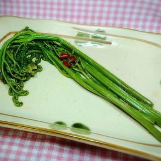 めんつゆと生姜で♪わらびの一本漬け