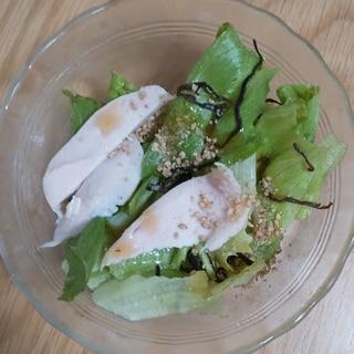 サラダチキンと塩昆布の和風サラダ