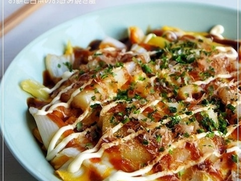 お餅消費ランチ♪ お餅と白菜のお好み焼き風