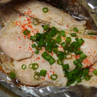 トースターで簡単!鶏ムネ肉のホイル焼き