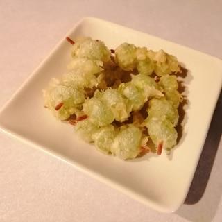 おつまみに最高☆銀杏の天ぷら