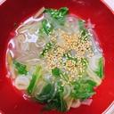 マロニーを使った水菜の春雨風スープ