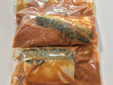 サバの味噌煮【冷凍保存】