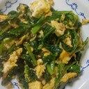 小松菜とツナの玉子炒め♪
