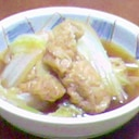 白菜とおあげさんの煮物☆めんつゆでさっと簡単♪