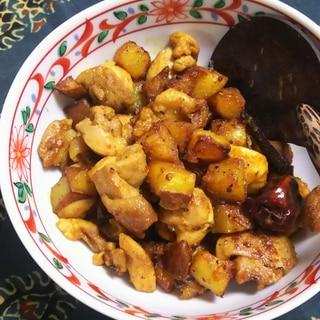 鶏とサツマイモのスパイス甘辛