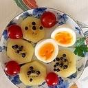 キウイ、ゆで卵、ミニトマト、ドライブルーベリー