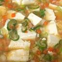 【ベジタリアン対応】肉なし麻婆豆腐