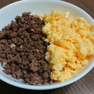 ふわふわ卵の二色丼