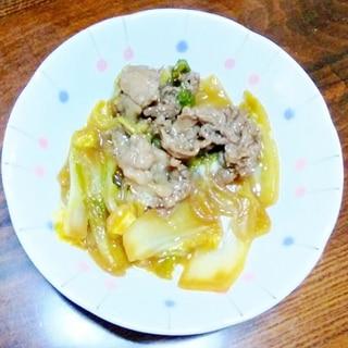 牛肉と白菜と白滝の煮物