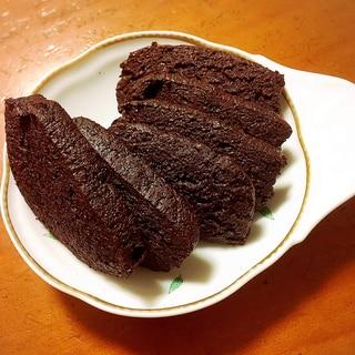 ビターすぎる★ココアクッキー