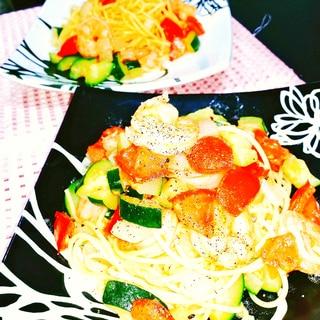 エビとズッキーニとトマトの☆冷製パスタ