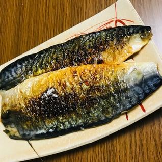 【焼魚】フライパンで作る美味しい焼き魚(サバ編)