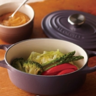 [ル・クルーゼ公式] 野菜のオイル蒸し