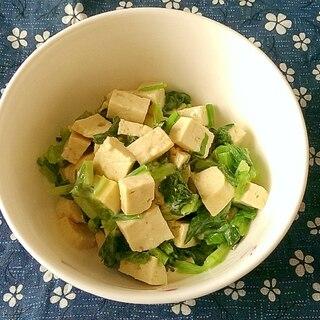 豆腐とセロリの葉の和え物