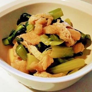 めんつゆで超簡単♪♡~*小松菜と油揚げの煮浸し*~