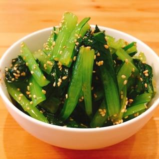 ✻小松菜のナムル✻