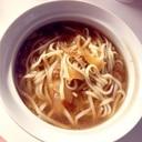 なんにでも合う スープ