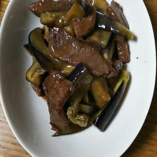 牛肉となすびのオイスター炒め