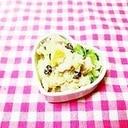 レーズン入り♪塩レモン風味ポテトサラダ
