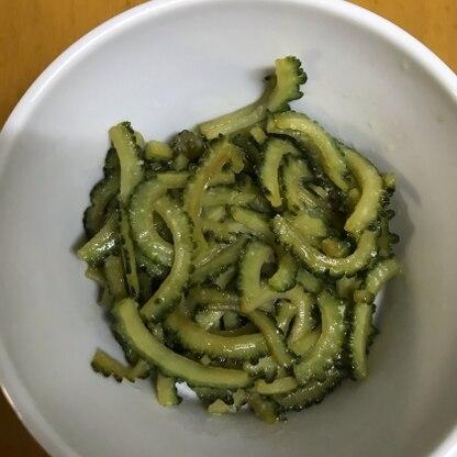 簡単に作れて苦味もマヨネーズのおかげで和らいで食べやすいです。