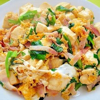 豆腐とベーコンのニラ玉炒め