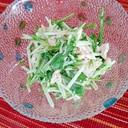 ささみと水菜の胡麻ドレサラダ