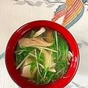 水菜、木綿豆腐、舞茸のお味噌汁~♪