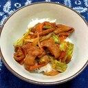 牛ホルモン野菜炒め丼