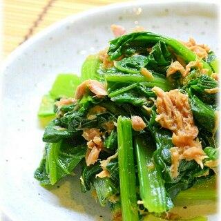 コク旨☆小松菜とツナのおひたし