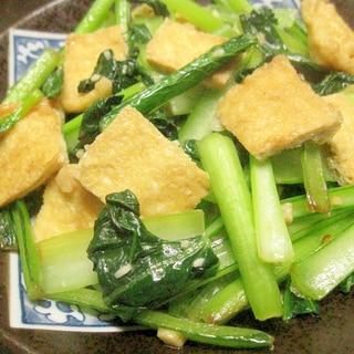 小松菜と油揚げのニンニク炒め