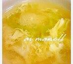 キャベツたっぷり味噌汁