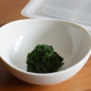 離乳食中期「ほうれん草」冷凍保存法