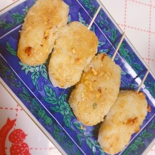 くるみ味噌の五平餅