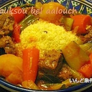 チュニジア料理 羊肉のクスクス