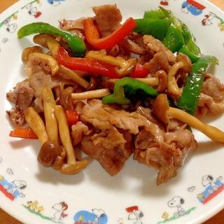 豚肉・ピーマン・しめじの炒め物