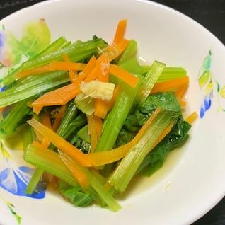 小松菜とにんじんの煮浸し