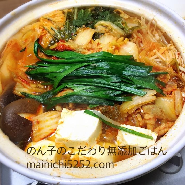 簡単なのに本格的!素なしで作るキムチ鍋