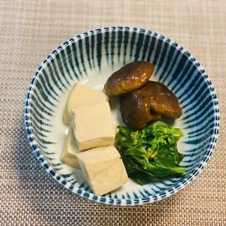 【血糖値コントロール】高野豆腐と椎茸の含め煮