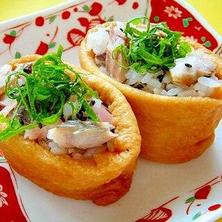 塩サバと甘酢生姜のいなり寿司